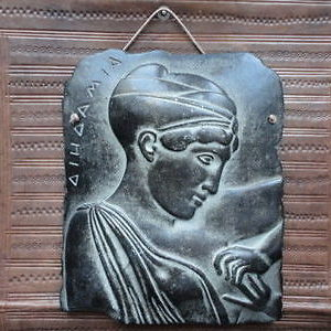 BAS RELIEF GREC belle reproduction